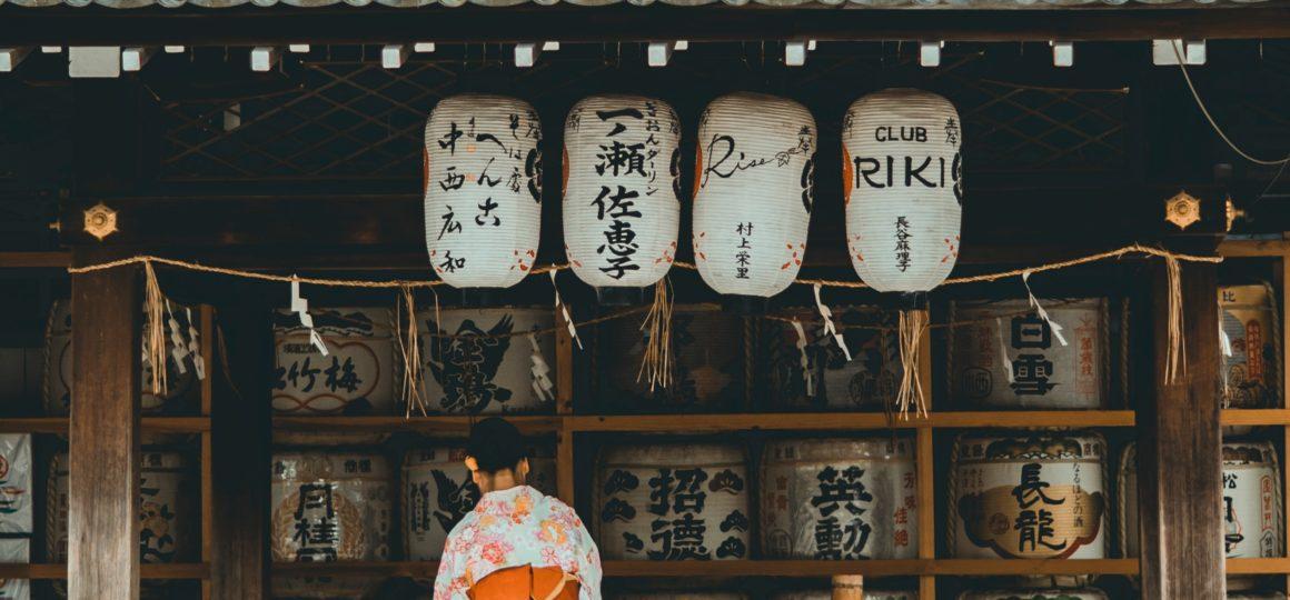 Startuppeuses_Japon